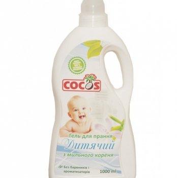 Гель для стирки детский, Cocos из мыльного корня, 1000 мл, 6365