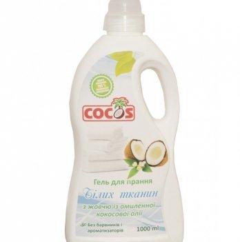 Гель для стирки для белых тканей, Cocos с бычьей желчью и омыленного кокосового масла , 1000 мл, 6368