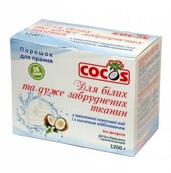 Бесфосфатный стиральный порошок для белых и сильнозагрязненных тканей, Cocos, с омыленного кокосового масла 1200 г, 6363