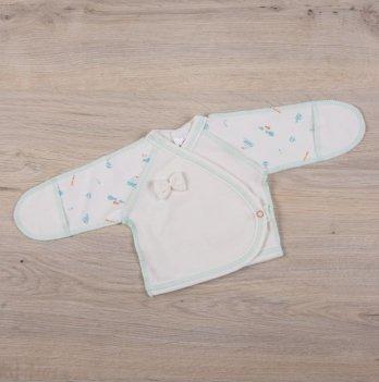 Распашонка для новорожденных Бетис Бантик Молочный бирюзовый