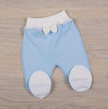 Ползунки для новорожденных Бетис Бантик Голубой молочный
