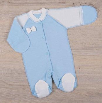 Человечек для новорожденных Бетис Бантик Голубой молочный