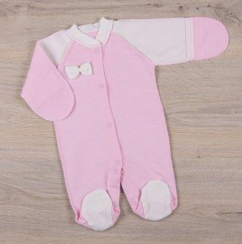 Человечек для новорожденных Бетис Бантик Розовый молочный