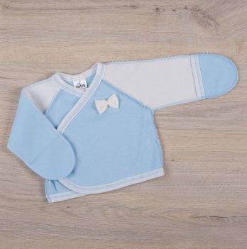 Распашонка для новорожденных Бетис Бантик Голубой молочный
