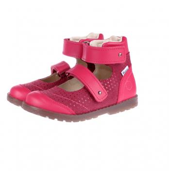 Туфли ортопедические кожаные Ortho Cyborg 2122-45, ярко розовый