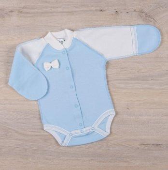 Бодик для новорожденных Бетис Бантик Голубой молочный