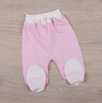 Ползунки для новорожденных Бетис Бантик Розовый молочный