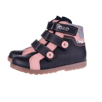 Ботинки ортопедические демисезонные Ortho Cyborg 5100-84, черный