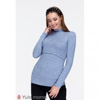 Гольф теплый для беременных и кормящих MySecret Marian warm NR-49.051 Джинсово-синий меланж