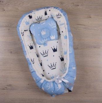 Кокон для новорожденных Бетис Королевский сон Голубой