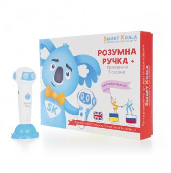 Интерактивная ручка Smart Koala, версия Робот