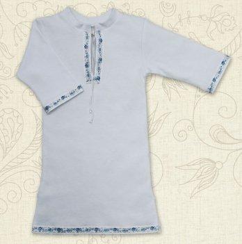 Сорочка для Крещения мальчика, Бетис Крістіан-2, д.р., интерлок, белый/голубой
