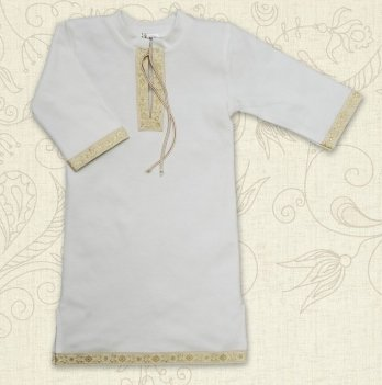 Сорочка для Крещения мальчика, Бетис Крістіан-2, д.р., интерлок, молочный/золото