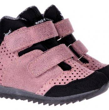 Ботинки демисезонные Mrugala розовые 6158-40