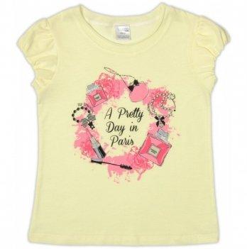 Футболка Garden baby для девочки, лимонная, 26157-03