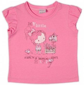 Футболка Garden baby для девочки, темно-розовая, 26159-03