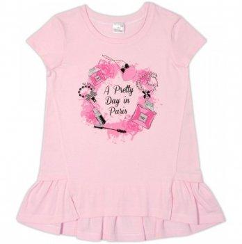 Туника для девочки Garden baby, розовая, 26162-03