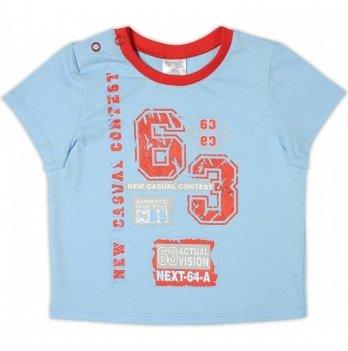 Футболка Garden baby для мальчика, кнопки на плече, голубая, 26165-03