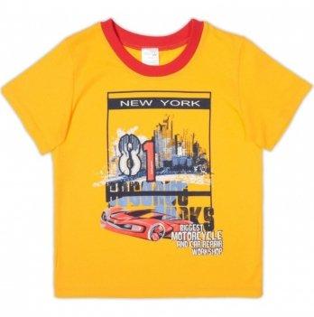Футболка Garden baby для мальчика, желтая, 26167-03