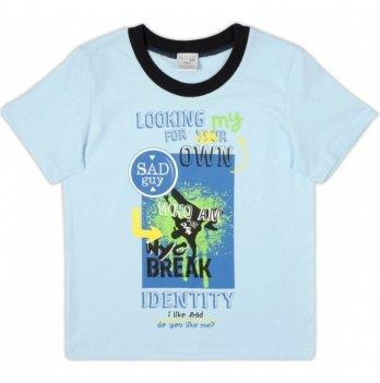 Футболка для мальчика Garden baby, голубая, 26168-03