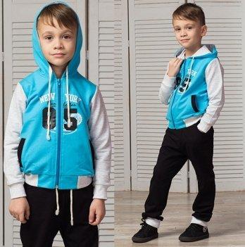 Костюм для мальчика Joiks, возраст от 2 до 7 лет, голубой/черный