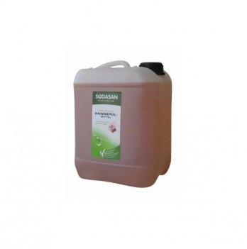 Органическое жидкое средство-концентрат для мытья посуды Sodasan, Гранат, 5 л