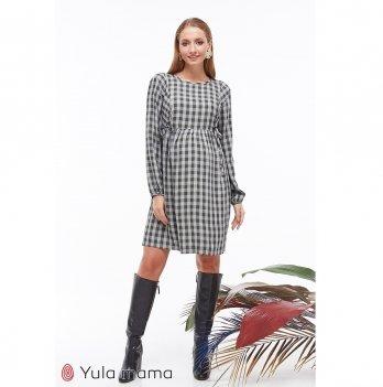 Платье для беременных и кормящих MySecret Loraine DR-39.052 хаки/серый