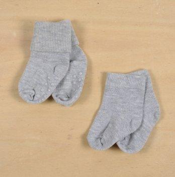 Детские носки Magbaby Stoper Серый 0-18 месяцев 111029