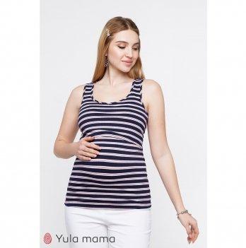 Майка для беременных и кормящих MySecret Miley Синий NR-20.061