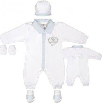 Комплект крестильный для мальчика Garden baby, белый/синяя полоска