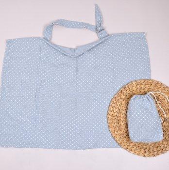Муслиновая накидка для кормления с сумочкой-чехлом Magbaby Голубой