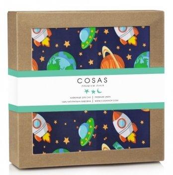 Непромокаемая пеленка Cosas Diaper Space 70х120 см