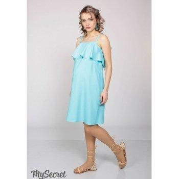 Сарафан для беременных MySecret Elisha SF-28.081 аквамариновый