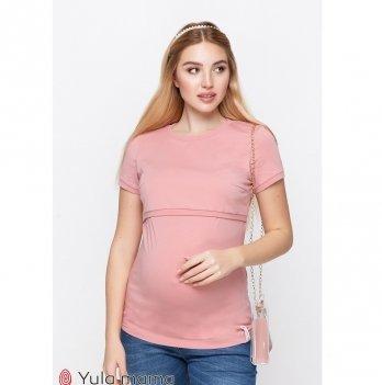Футболка для беременных и кормящих MySecret Margo Розовый NR-10.012