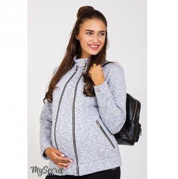 Жакет для беременных Astrid MySecret CR-46.032 Серый меланж