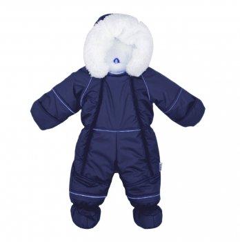 Комбинезон-трансформер зимний Flavien Sport collection темно-синий