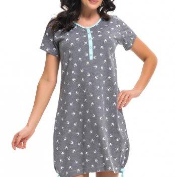 Ночная сорочка для беременных и кормящих женщин Dobranocka, TM.9202 grey-m