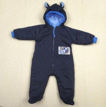 Комбинезон детский на синтепоне PaMaYa Тёмно-синий 0-9 мес 31-109