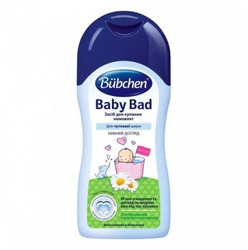 Средство для купания младенцев Bubchen 50 мл