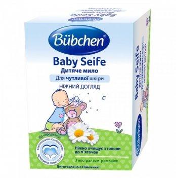 Мыло детское Bubchen эмульсионное 125 г