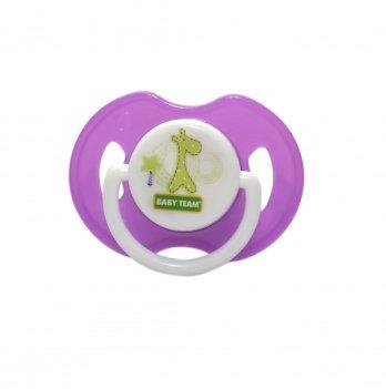 Пустышка силиконовая классическая 0+ Baby Team 3120 фиолетовый