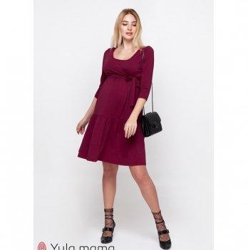 Нарядное платье для беременных и кормящих MySecret Tara Бордовый DR-10.012