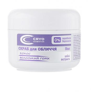 Скраб для нормальной та комбинированой кожи лица Cryo Cosmetics