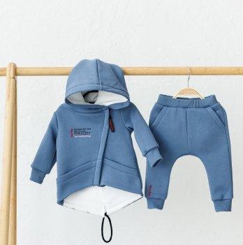 Детский костюм Brave Magbaby Синий 3 мес-3 года 112030