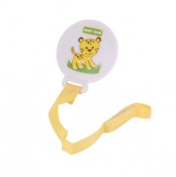 Цепочка для пустышки Baby Team круглая Джунгли желтая