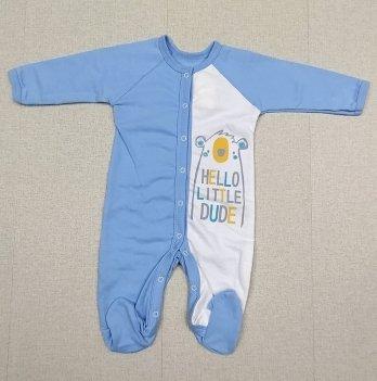 Человечек детский с накатом PaMaYaГолубой 0-1.5 года335-1