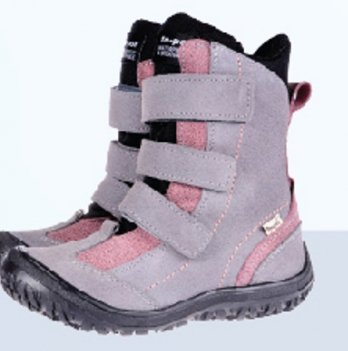 Ботинки зима Mrugala розовые 7265-84