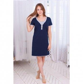 Ночная сорочка для беременных и кормящих Znana Favorite Синий 096-38