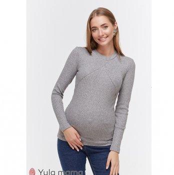 Лонгслив для беременных и кормящих MySecret Stefania Серый NR-49.073
