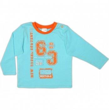 Джемпер для мальчика Garden baby, бирюзовый, 39047-02